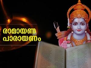 Benefits Of Reading Ramayana In Malayalam
