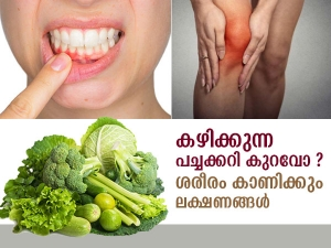 Signs That You Are Not Eating Enough Vegetables In Malayalam