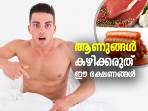 Foods Men Should Never Eat In Malayalam