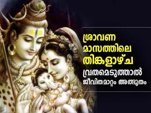 Sraavana Somvar Vrat 2021 Dates Vrat Katha Vrat Vidhi Puja Vidhi Rituals And Fasting Rules And S