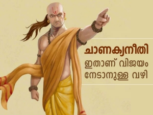 Life Lessons From Chanakya Niti In Malayalam