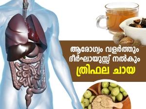 Health Benefits Of Drinking Triphala Tea Daily In Malayalam