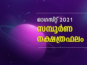 Monthly Star Predictions For August 2021 In Malayalam