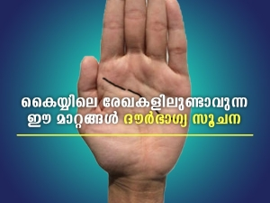 Bad Signs In Hand Unlucky Markings Or Lines On Palm In Palmistry In Malayalam