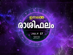 Daily Horoscope For 17th July