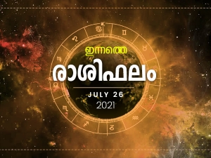 Daily Horoscope For 26th July