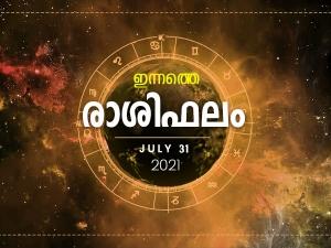 Daily Rashi Phalam 31 July 2021 Divasa Rashi Phalam In Malayalam Daily Horoscope In Malayalam