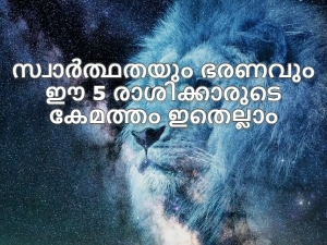 Zodiac Signs Who Make Possessive And Controlling Partners In Malayalam