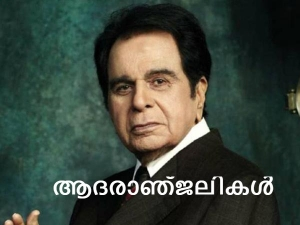 Lesser Known Facts Abotu Dilip Kumar In Malayalam