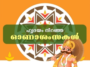 Happy Onam Wishes Messages Quotes Images Photos Facebook Whatsapp Status Malayalam