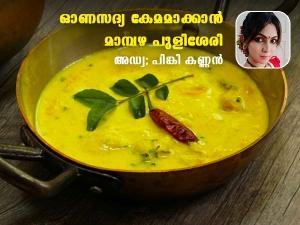 Mambazha Pulissery Recipe Onam Special Recipe Shared By Actress Pinky Kannan