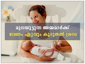 World Breast Feeding Week Breastfeeding During The Covid 19 Pandemic