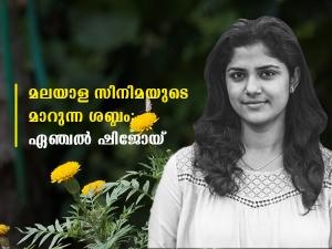 Malayalam Artist Angel Shijoy Shares Her Onam Festival Memories