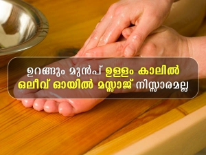 Benefits Of Massaging Oil On Feet Before Sleeping In Malayalam
