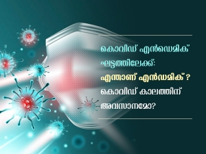 Covid 19 In India May Be Entering Stage Of Endemicity What Is Endemic And Its Meaning In Malayalam