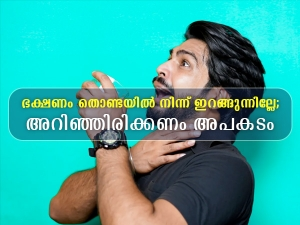 Difficulty Swallowing Dysphagia Causes Types Symptoms Diagnosis And Treatment In Malayalam
