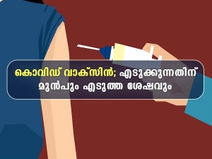What You Need To Know Before During And After Receiving A Covid 19 Vaccine In Malayalam