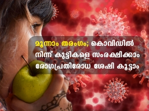 Immune Boosting Foods For Kids During Pandemic In Malayalam