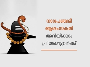 Happy Nag Panchami Wishes Messages Quotes Images Facebook Whatsapp Status In Malayalam