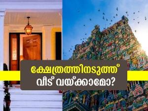 Vastu Tips For A House Near A Hindu Temple In Malayalam