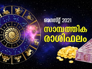 August 2021 Finance And Career Monthly Horoscope In Malayalam