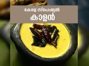 Kaalan Recipe In Malayalam