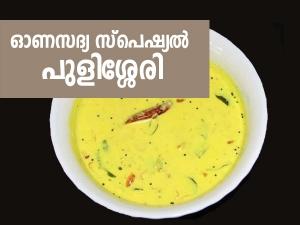 Pulissery Recipe In Malayalam