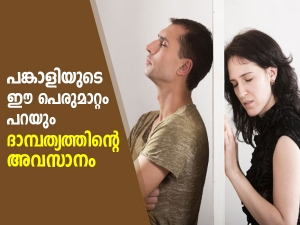 Signs Your Marriage May Be Over And It S Time To Move On In Malayalam