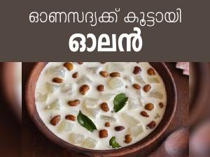 Olan Recipe In Malayalam