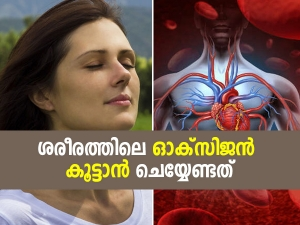 How To Increase Oxygen Level In Body Naturally In Malayalam