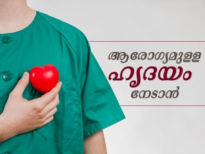 Tips You Should Follow To Boost Cardiovascular Health In Malayalam