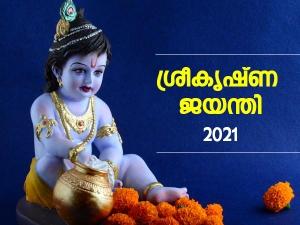Krishna Janmashtami 2021 Date History Puja Muhurat And Significance In Malayalam