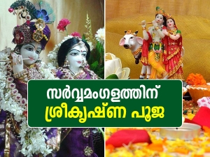 Krishna Janmashtami How To Worship Lord Krishna At Home In Malayalam