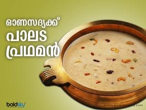 Palada Pradhaman In Malayalam