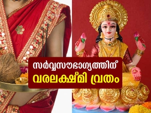 Varalakshmi Vratham 2021 Date History Puja Timings Rituals Why We Celebrate And Significance In Ma