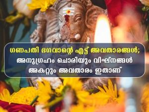 Ganesh Chaturthi Eight Avatars Of Lord Ganesh