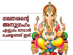 Ganesha Chaturthi Favourite Food Items Of Lord Ganesha In Malayalam