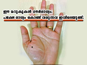 Which Mole On Your Palm Is Auspicious And Which Are Inauspicious According To Samudrik Shastra