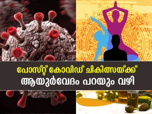 Ayurvedic Tips To Recover From Long Covid In Malayalam