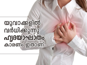 What Causes A Heart Attack At A Young Age In Malayalam