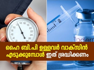 Is It Safe To Take Covid Vaccine If You Have High Blood Pressure In Malayalam