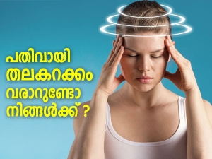 Dizziness Causes Symptoms And Treatment In Malayalam