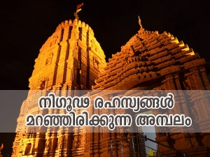 Mysterious Facts About Puri Jagannath Temple In Malayalam