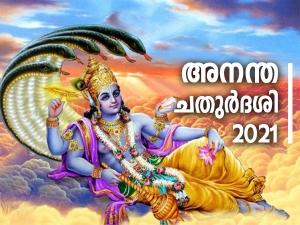 Anant Chaturdashi 2021 Date Shubh Muhurat Rituals And Significance In Malayalam