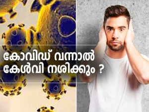 Impact Of Covid 19 On Hearing And Deafness In Malayalam