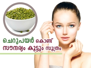 Benefits Of Moong Dal Masks For Skin And Hair In Malayalam