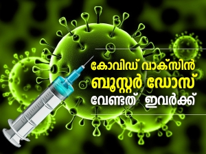 Who Needs And Who May Not Require A Covid Booster Shot In Malayalam