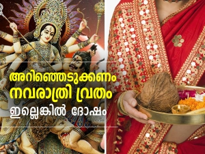 Navratri Fasting Rules And Food What To Eat And What Not To Eat In Malayalam