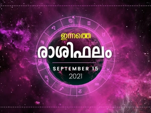Daily Rashi Phalam 15 September 2021 Divasa Rashi Phalam In Malayalam Daily Horoscope In Malayala