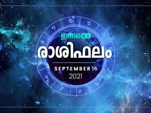 Daily Rashi Phalam 16 September 2021 Divasa Rashi Phalam In Malayalam Daily Horoscope In Malayala